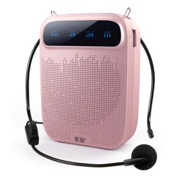 Soaiy 索爱 S-618SE 无线音箱 (玫瑰金)