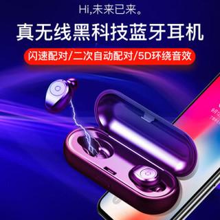 AMOI 夏新 F9 无线蓝牙耳机 (通用、耳塞式、白色)