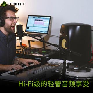 莱维特(LEWITT)STREAM4x5 专业直播声卡麦克风套装主播电脑苹果手机通用外置全套录音棚变声K歌 金色