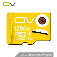 OV 128GB TF(MicroSD)存储卡 U1 C10 大眼萌版 读速80MB/s 手机平板音响点读机高速存储卡