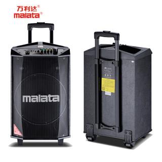 万利达(malata)L12 广场舞音响 12英寸大功率户外移动音箱 拉杆音响便携式低音炮 无线蓝牙充电带麦克风