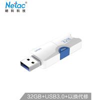 朗科(Netac)32GB USB3.0 U盘U905 精灵推拉式高速闪存盘 加密U盘