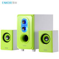 enkor 恩科 E50 多媒体音箱 (2.1、绿色)