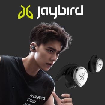 JayBird RUN 无线蓝牙耳机 (通用、入耳式、清新白)