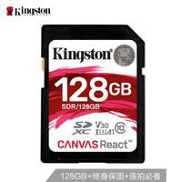 金士顿(Kingston)128GB 100MB/s Class10 U3 V30存储卡