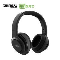 历史低价 : iQIYI 爱奇艺 iReal-E1h 耳机