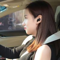 MasentEk 美讯 U6 无线蓝牙耳机 (通用、动圈、入耳式、黑色)