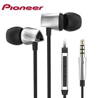 Pioneer 先锋 SEC-CL52S 入耳式手机耳机 银色