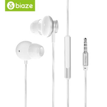 毕亚兹 耳机入耳式带麦线控 兼容手机/电脑通用 3.5mm接口游戏音乐运动跑步耳机 适用于安卓/苹果 E9皓月银