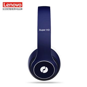 iGene 击音 Super HD Ⅱ 无线蓝牙耳机 (通用、动圈、头戴式、32Ω、宝石蓝)