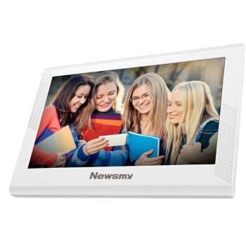 纽曼(Newsmy)F45+ 8G 4.3英寸mp3/mp4音乐播放器触摸屏学生英语随身听电子书支持外放 白色