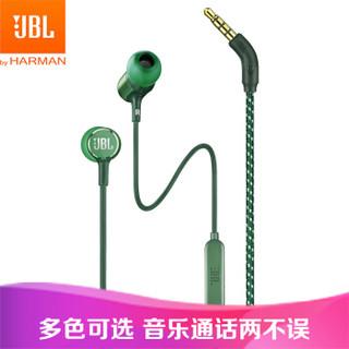 JBL LIVE 100 立体声入耳式耳机 绿色