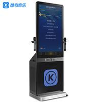 KUGOU 酷狗 K9 音箱 (银灰色)