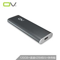 OV PB01 USB3.0 120G 移动SSD固态硬盘