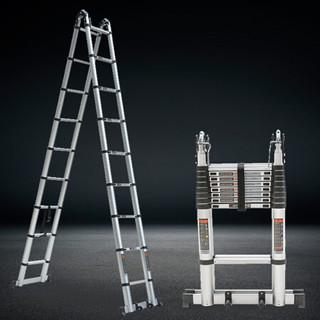 奥鹏 人字梯申缩折叠梯竹节梯梯子家用加厚铝合金梯子多功能3.25+3.25可变直梯6.5米