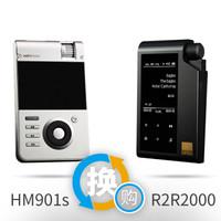 HIFIMAN(头领科技) R2R2000太子云音乐高清蓝牙HIFI无损音乐播放器MP3(HM901S 换购)