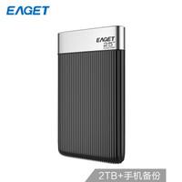 忆捷(EAGET)2TB 以太网 USB3.0网络云存储Y200 2.5英寸手机备份远程访问WIFI无线扩容云盘