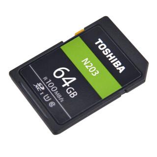 TOSHIBA 东芝 SD卡 U1 C10 N203系列  相机存储卡 (64G)