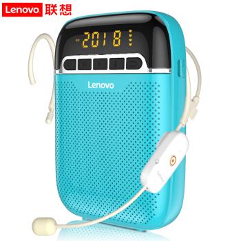Lenovo 联想 联想(Lenovo)A600小蜜蜂扩音器喇叭 大功率便携导游教学专用 迷你音响音箱U盘唱戏机 星夜黑