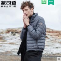 BOSIDENG 波司登 B80131005 男士秋冬羽绒服