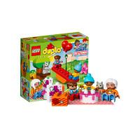 LEGO 乐高 得宝系列 10832 生日野餐