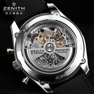 ZENITH 真力时 EL PRIMERO 旗舰系列 03.2040.4061/69.C496 男士机械腕表