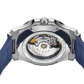 Emile Chouriet 艾米龙 挑战者系列 08.1170.G.6.6.98.2 男士机械腕表
