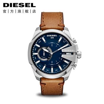 DIESEL 迪赛 HYBRID 智能系列 DZT1009 多功能电子男士手表