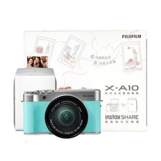 FUJIFILM 富士 X-A10 APS-C画幅无反相机套机 (16-50mm镜头) instax share sp-2打印机礼盒版