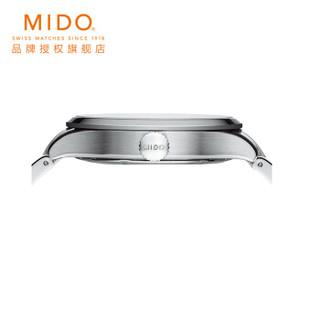 MIDO 美度 舵手系列 M005.430.11.031.80 男士自动机械表