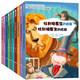 《怪医杜利特系列:纽伯瑞儿童文学奖金奖作品》(套装共10册) +凑单品