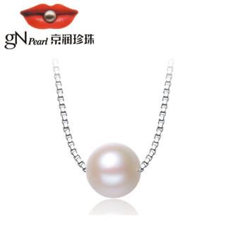 京润珍珠 淡水珍珠 3135101011110 吊坠项链 (40-45cm、白色)