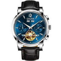 DOM 75L-2MW 男款石英表 (43mm、皮革、蓝色、圆形)