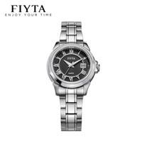 FIYTA 飞亚达 锋逸系列 DL0058.WBW 女士石英腕表