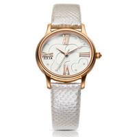 FIYTA 飞亚达 瑰丽系列 L575.PWWD 女士钻石时尚石英手表