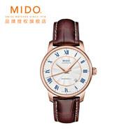 MIDO 美度 贝伦赛丽系列 M8600.2.21.8 男士自动机械腕表