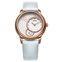 FIYTA 飞亚达 L1560B IF概念女士意大利牛皮时尚手表(醇白)