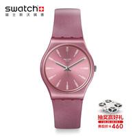 swatch 斯沃琪 WORLDHOOD系列 GP154 女士石英腕表