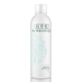 HERBORIST 佰草集 清爽化妆水 150ml