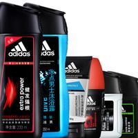 adidas 阿迪达斯 店庆促销大礼包