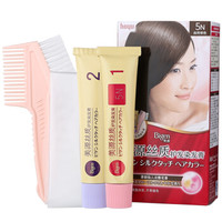 Bigen 美源发采 丝质护发染发膏(自然棕色)40g+40g