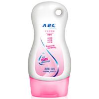 ABC 卫生护理液 50ml