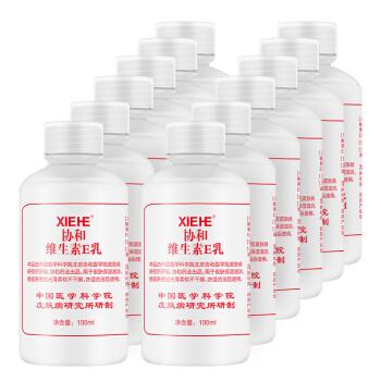 协和 维生素E乳 100ml*12瓶