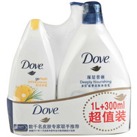 Dove 多芬 =深层营润沐浴露 1L+舒活水润沐浴露 300ml