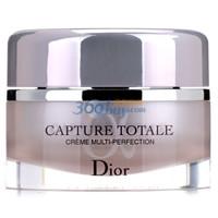 Dior 迪奥 修护滋养霜 50ml