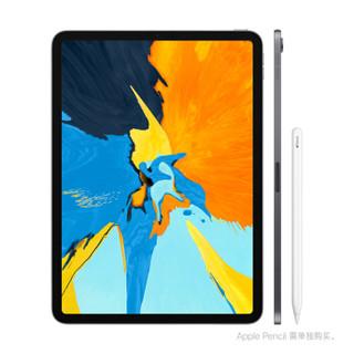 Apple 苹果 2018款 iPad Pro 11英寸平板电脑