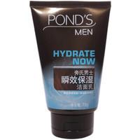 POND'S 旁氏 男士洁面系列 瞬效保湿 洁面乳 75g