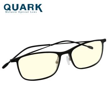 quarkie 防辐射数码眼镜 防光害 防蓝光 防紫外线