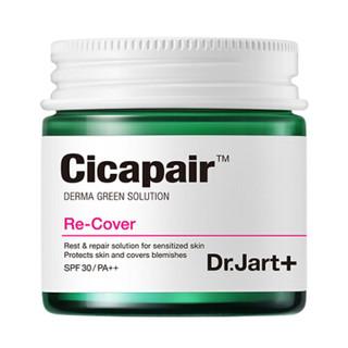 Dr.Jart+ 蒂佳婷 积雪草修复新生隔离日霜 SPF30 PA++ 50ml