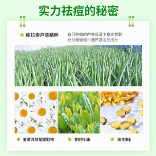 冰王 芦荟清痘膏 20g